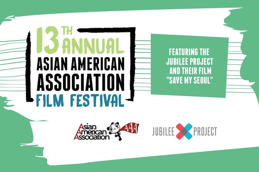 Film Festival promotes Asian American culture
