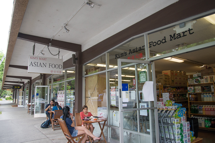 Best Asian Grocery Store: Kim's Mart