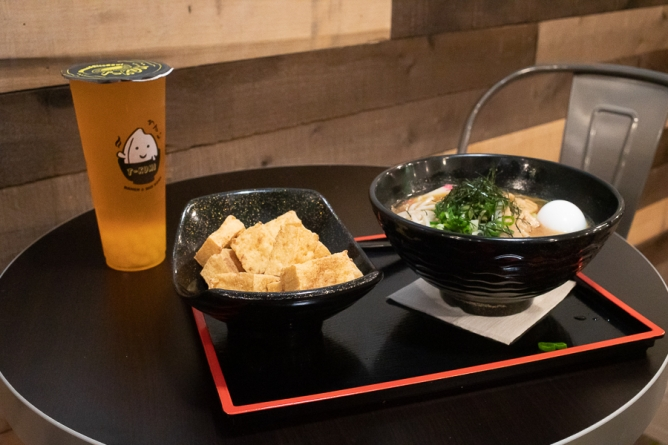Review: T-Kumi Ramen