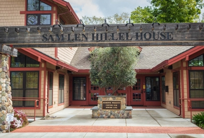 UC Davis student interns at Hillel of Davis and Sacramento share their experiences
