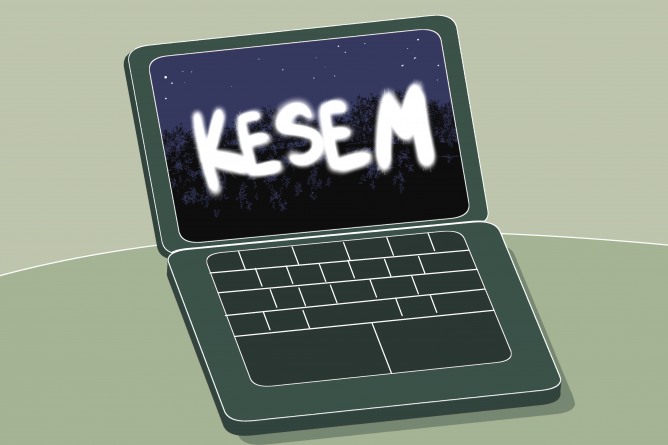 UC Davis Camp Kesem will continue serving community through online format