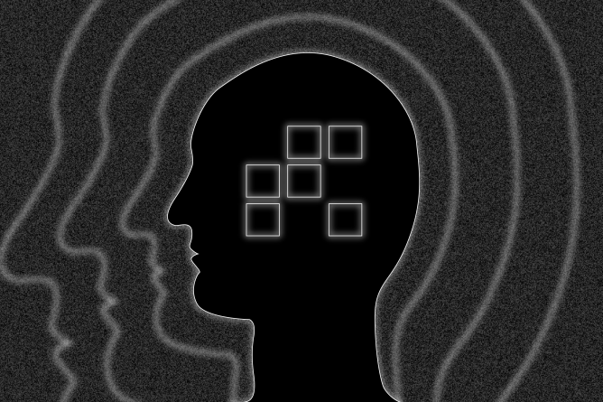Research by the Center for Mind and Brain sheds light on how different brain regions are associated with objective and subjective memory